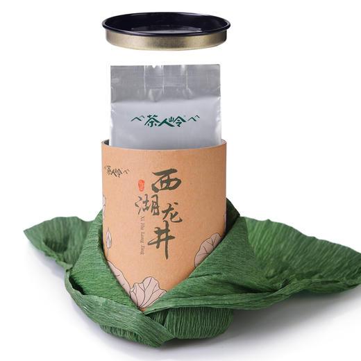 茶人岭 2020西湖龙井 明前茶一级50克 【包邮】 商品图4