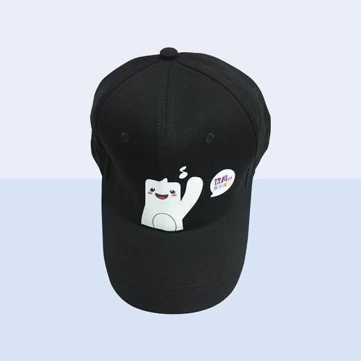 玖月音乐课堂鸭舌帽棒球帽(成人款、儿童款) 商品图3