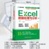 (精选实操书)会计学堂 Excel数据处理与分析 WPS教程表格制作函数计算机应用基础知识自动化教程办公应用 商品缩略图2