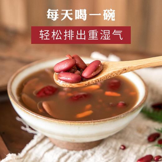 【山西 • 五寨红芸豆】大小均匀 粒粒饱满的花腰豆 五谷杂粮豆 商品图4