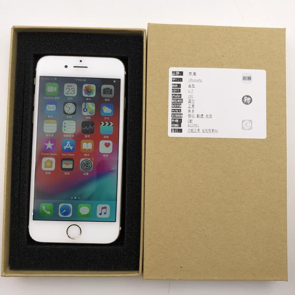 [二手机9成新]苹果iphone6s国行16G全网通金安卓桌拨号图片