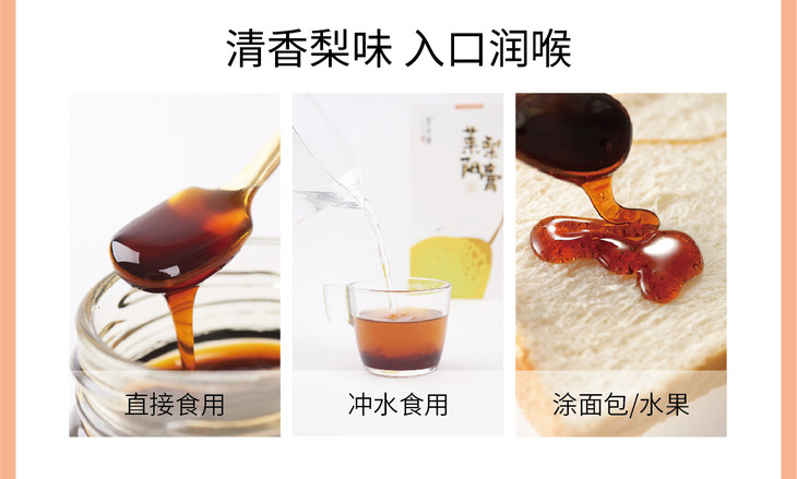 单瓶装精装礼盒(图5)