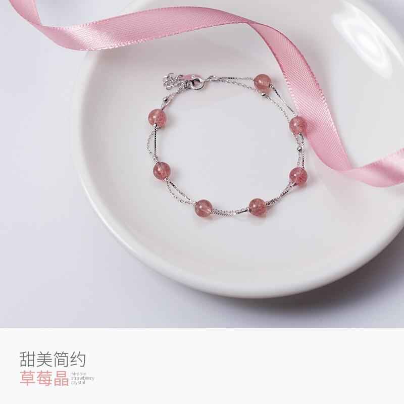六鑫珠宝 天然草莓晶双层手链 文艺小清新 | 甜美百搭,精致猪猪女孩 商品图5
