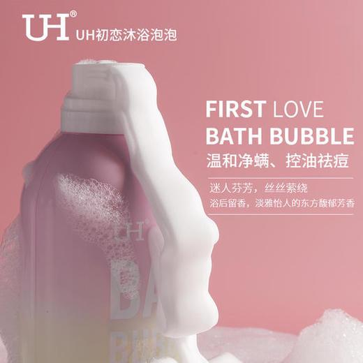 【第2瓶半价,香氛泡泡】深层洁净疏通毛孔,除螨控油,让肌肤水润光滑 商品图1