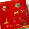 庆祝改革开放40周年纪念币·康银阁官方装帧卡币·中国人民银行发行 商品缩略图2