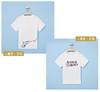 「媒体人的亲子装 」人民网原创 记者编辑 纯棉短袖T恤 母子母女套装 商品缩略图9