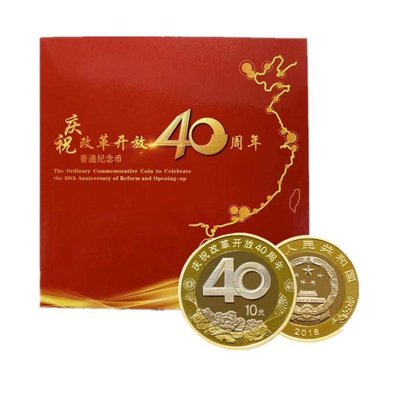 庆祝改革开放40周年纪念币·康银阁官方装帧卡币·中国人民银行发行 商品图0