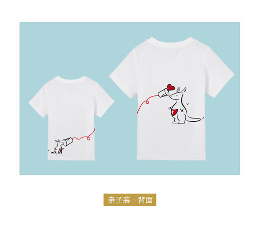 「媒体人的亲子装 」人民网原创 记者编辑 纯棉短袖T恤 母子母女套装 商品图7