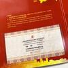 庆祝改革开放40周年纪念币·康银阁官方装帧卡币·中国人民银行发行 商品缩略图4