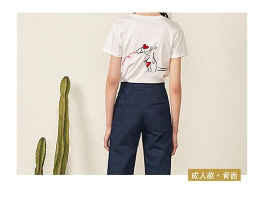 「媒体人的亲子装 」人民网原创 记者编辑 纯棉短袖T恤 母子母女套装 商品图4