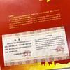 庆祝改革开放40周年纪念币·康银阁官方装帧卡币·中国人民银行发行 商品缩略图3