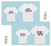 「媒体人的亲子装 」人民网原创 记者编辑 纯棉短袖T恤 母子母女套装 商品缩略图6