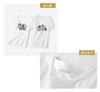 「媒体人的亲子装 」人民网原创 记者编辑 纯棉短袖T恤 母子母女套装 商品缩略图8