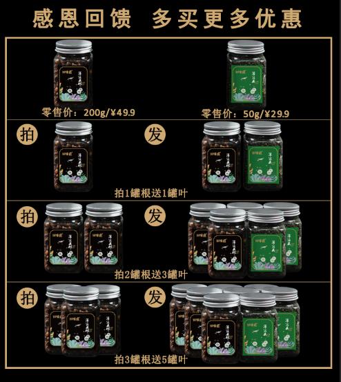 优选  | 长白山野生蒲公英根茶(限时送蒲公英叶) 商品图1