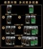 优选  | 长白山野生蒲公英根茶(限时送蒲公英叶) 商品缩略图1