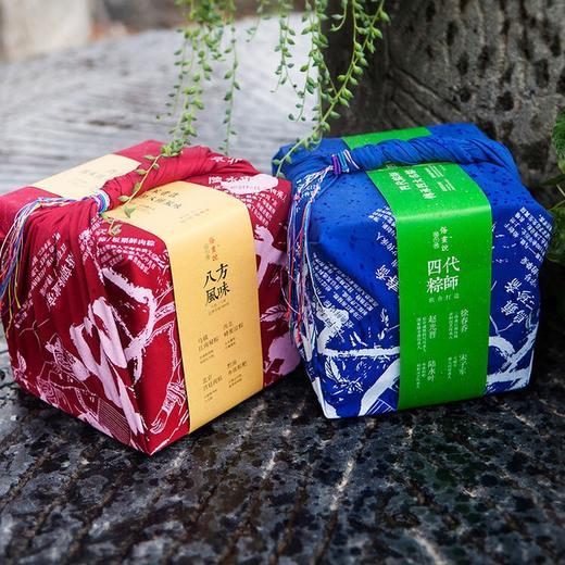 【现货发售】磨功夫严选 | 端午节创意粽子礼盒文创个性礼品企业团购佳品 商品图0