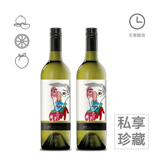 【买红酒,升黑卡,最划算】【2支装】Dr Johns2013约翰博士维欧尼干白葡萄酒750毫升/瓶2支礼袋装2瓶/袋 商品图0
