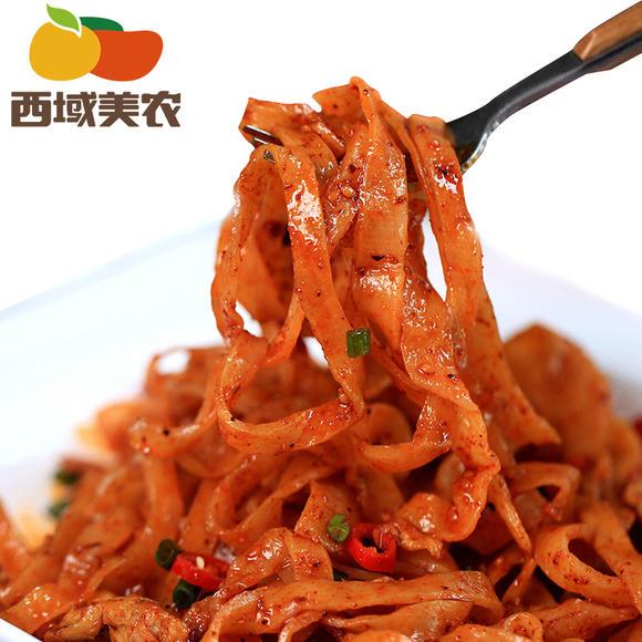 陕西美食面皮擀特色280g*6袋曼谷雅美提芭食图片
