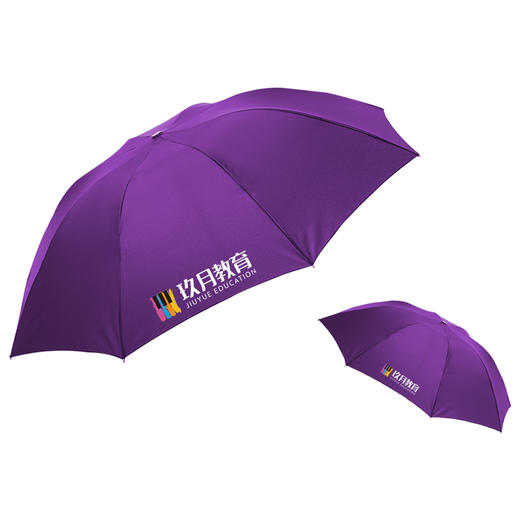 玖月教育定制版晴雨两用伞 商品图4