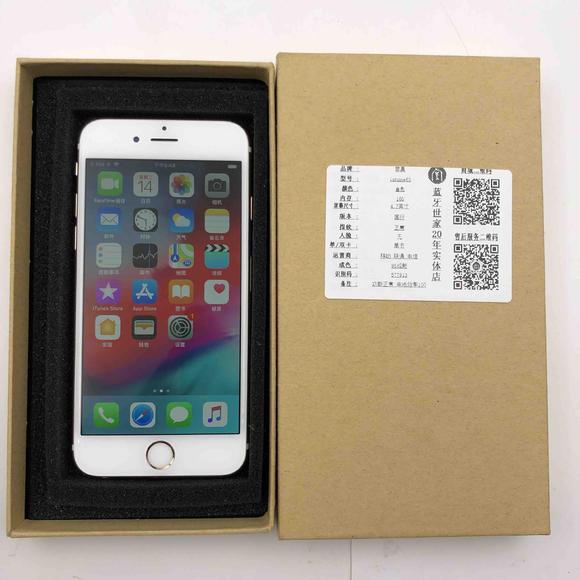 [二手机95成新]苹果iphone6s国行16G全网通金小米手机卡官网首页图片