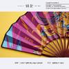 【为思礼】姓会扇子折扇中国风古风2019夏季随身折叠古代汉服古装古典竹扇子 商品缩略图3