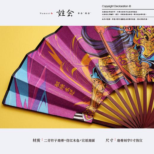 【为思礼】姓会扇子折扇中国风古风2019夏季随身折叠古代汉服古装古典竹扇子 商品图3