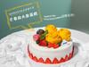 芒果梳夫厘·芒果卷花草莓鲜果蛋糕 商品缩略图0