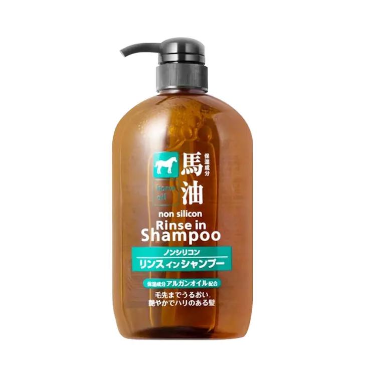 【精选】日本原装进口控油保湿洗发水护发素洗护二合一    洗后头发通顺光滑 不含硅油不刺激头皮    600ml【洗发护发】 商品图0