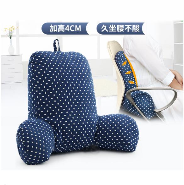 居家办公必备腰靠 座椅靠垫孕妇床头腰垫【办公族、长坐族福音】