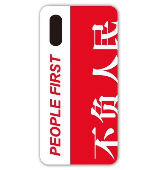 【我将无我 不负人民】人民网 iPhone Xs Max/iPhone Xs/iPhone X/iPhone XR 钢化玻璃手机壳 全包边保护套 商品图1