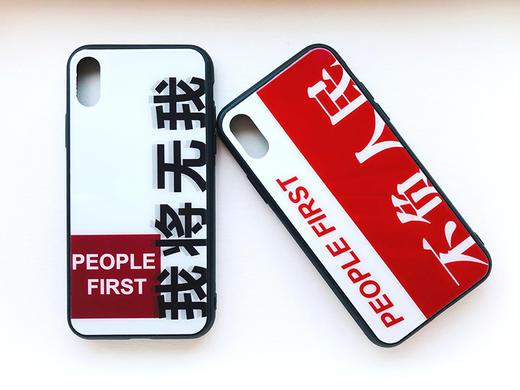 【我将无我 不负人民】人民网  iPhone 6P/6SP iPhone 7/8 iPhone 7 Plus/8 Plus 玻璃手机壳 全包边保护套 商品图2
