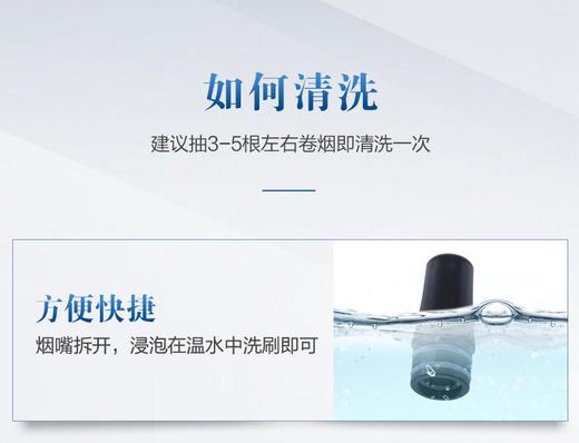 IUOC爱优士电加热yin斗卷yin烘品器烤yin器烟嘴吸嘴套装通用(十个装) 商品图5
