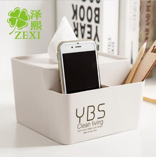 创意简约塑料多功能纸巾盒 居家办公桌面收纳方形抽纸盒 商品图4