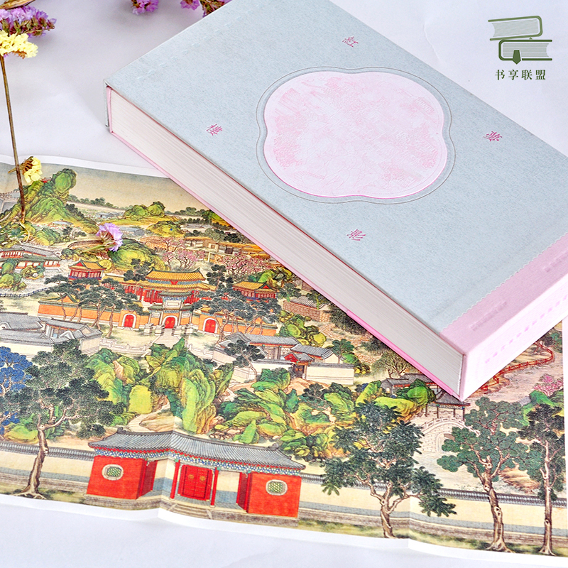 《梦影红楼》| 清孙温36年呕心之作红楼梦 刻画细致 高清呈现立体红楼盛况 商品图0
