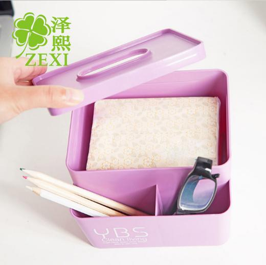 创意简约塑料多功能纸巾盒 居家办公桌面收纳方形抽纸盒 商品图2