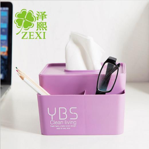 创意简约塑料多功能纸巾盒 居家办公桌面收纳方形抽纸盒 商品图1