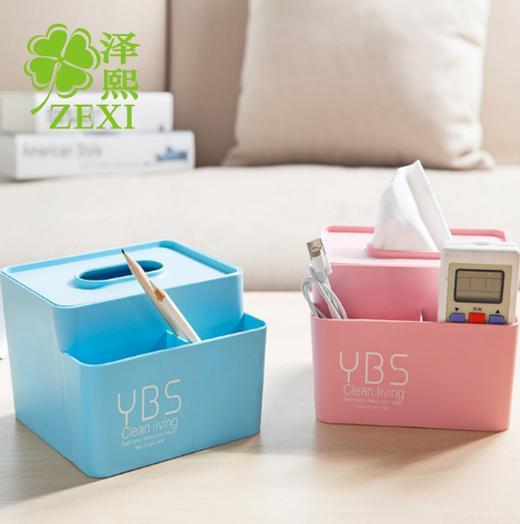 创意简约塑料多功能纸巾盒 居家办公桌面收纳方形抽纸盒 商品图3