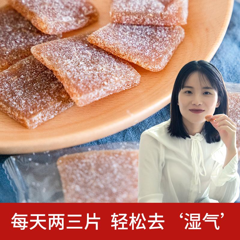 【潮汕 • 姜汁软糖】 纯手工制作 每天两片 入口软绵 甜辣Q弹 美味小零食 商品图1