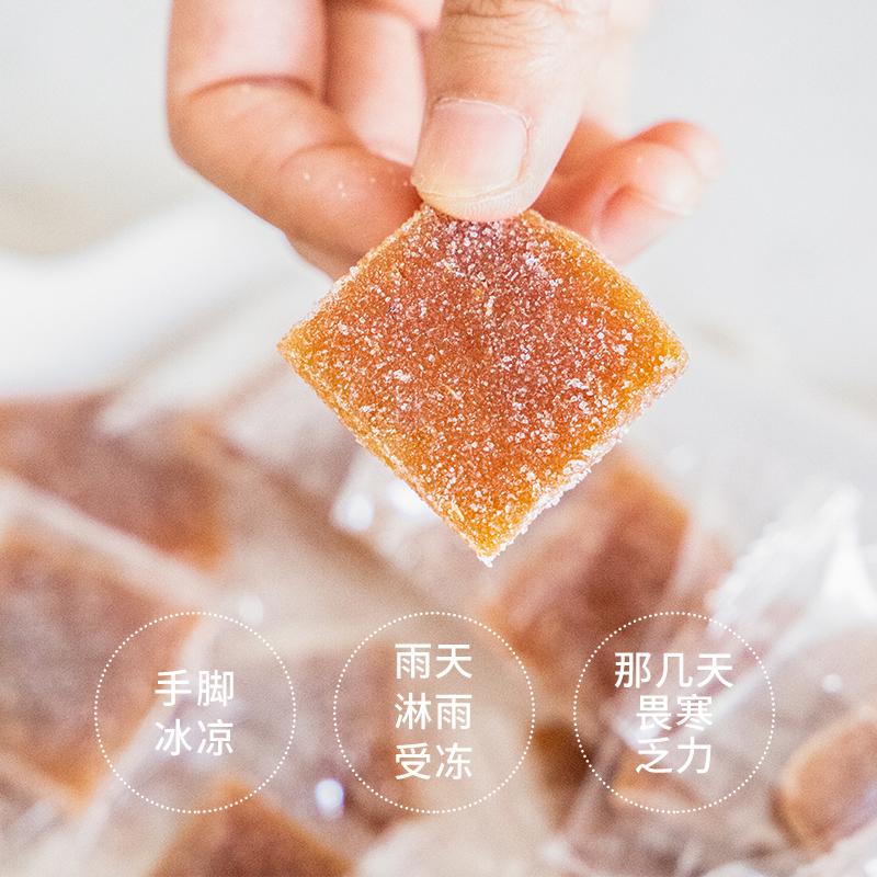 【潮汕 • 姜汁软糖】 纯手工制作 每天两片 入口软绵 甜辣Q弹 美味小零食 商品图3