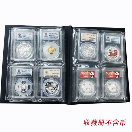 【收藏工具】封装评级币收藏册(可放16枚)颜色随机 商品图2