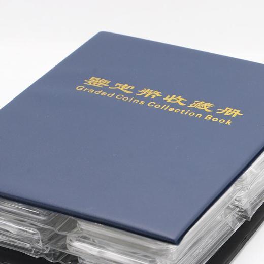【收藏工具】封装评级币收藏册(可放16枚)颜色随机 商品图3