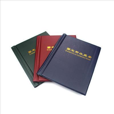 【收藏工具】封装评级币收藏册(可放16枚)颜色随机 商品图0