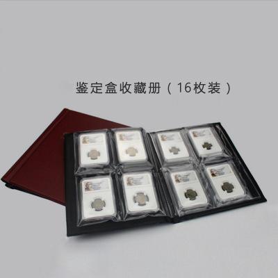 【收藏工具】封装评级币收藏册(可放16枚)颜色随机 商品图1