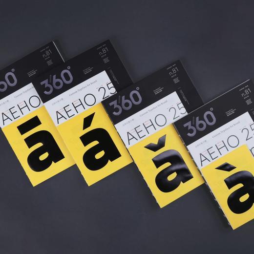 品牌定制字体 | Design360°观念与设计杂志 81期 商品图4