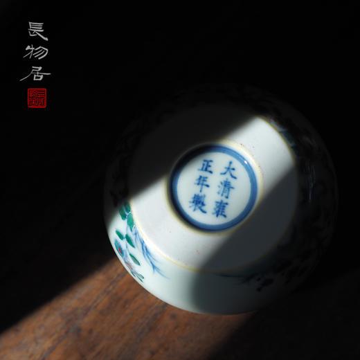 长物居 手工陶瓷斗彩花卉纹书镇 商品图4