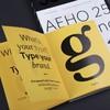 品牌定制字体 | Design360°观念与设计杂志 81期 商品缩略图2