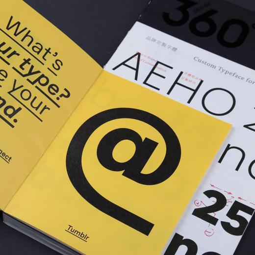 品牌定制字体 | Design360°观念与设计杂志 81期 商品图5