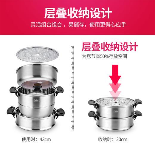【精选】德铂班特烈304不锈钢锅   原创设计 使用便捷   一个装【厨房用品】 商品图2
