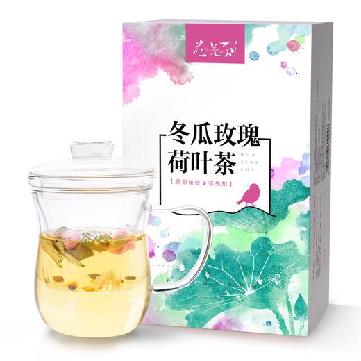 茶人岭 花先知 冬瓜玫瑰荷叶茶128克 天然花草 8g×16包 商品图0
