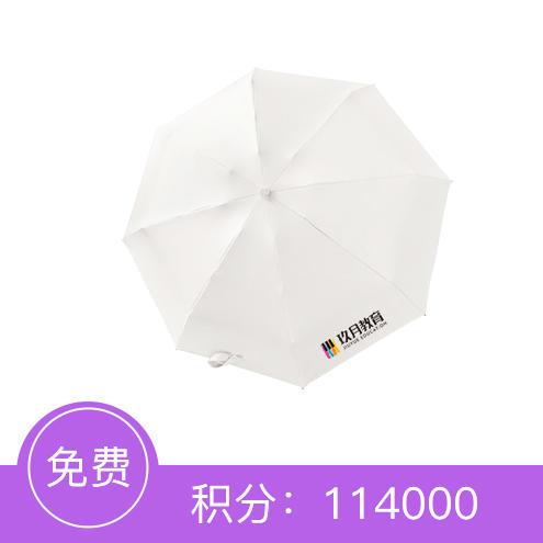 玖月教育定制版晴雨两用伞 商品图0